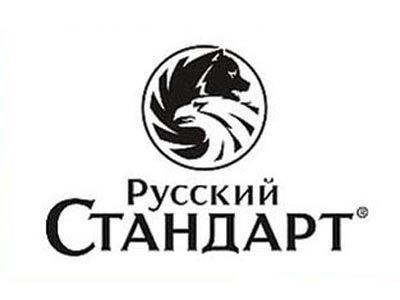 рассчитать кредит в банке русский стандарт деньги в займ онлайн без отказа круглосуточно на карту