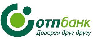отп банк узнать остаток по кредиту по номеру договора украина кредиты пенсионерам в банках саратова