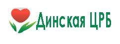 Поликлиника 63 красносельского района