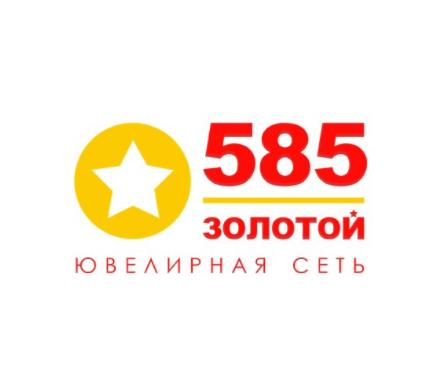 Ломбард голд 585 москва официальный сайт рейтинг автосалонов ниссан в москве