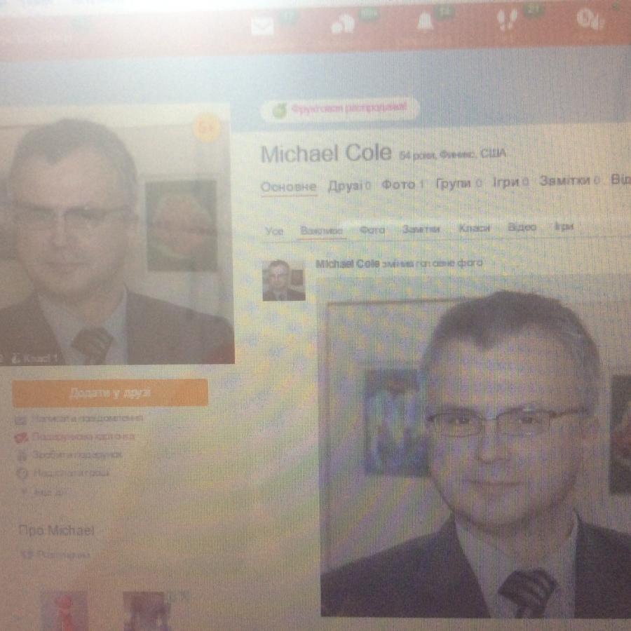 черный список аферистов на сайтах знакомств фото