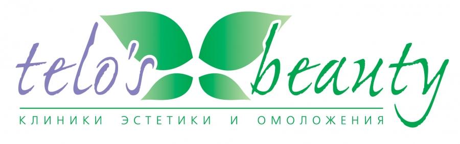 Картинки по запросу Телос Бьюти