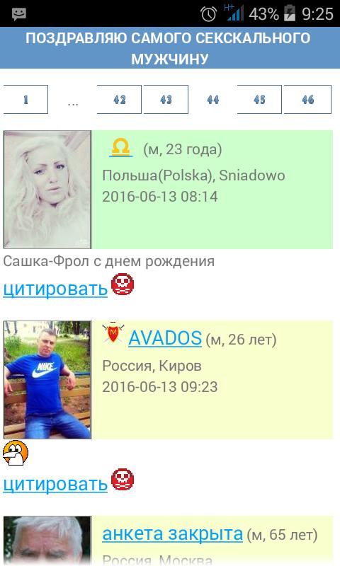 Мобильные знакомства mobimeet с номером телефона знакомства женщинами 50 москвы