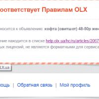 f2956ae3d5ce24 OLX жалобы - Модераторы заблокировали учётную запись несправедливо