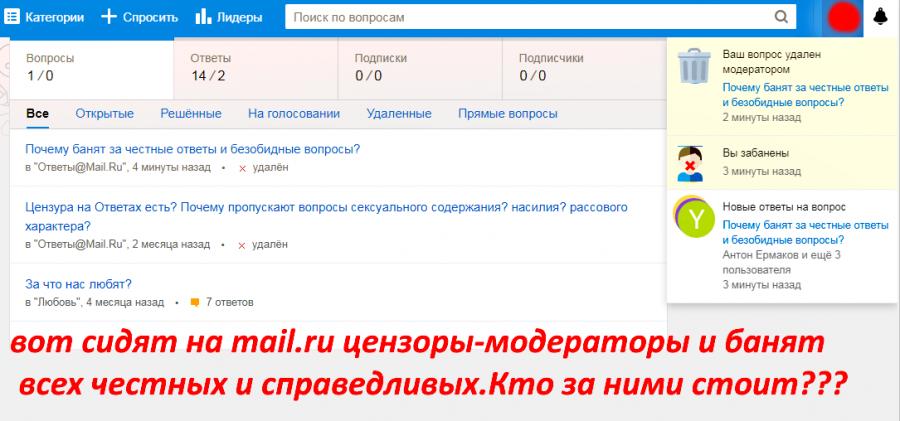 Как сделать чтобы майл.ру ничего не качал