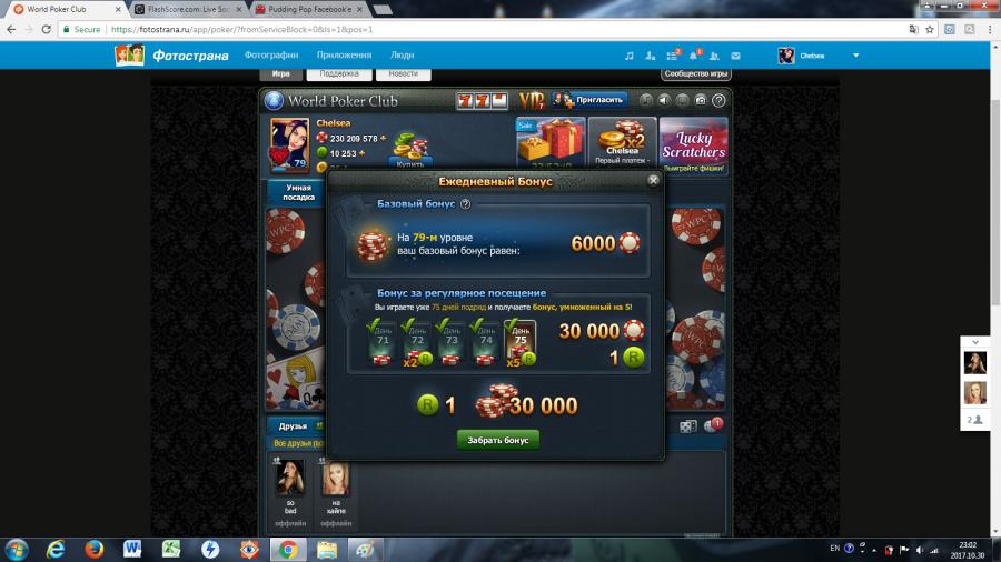Online gambling sites blackjack