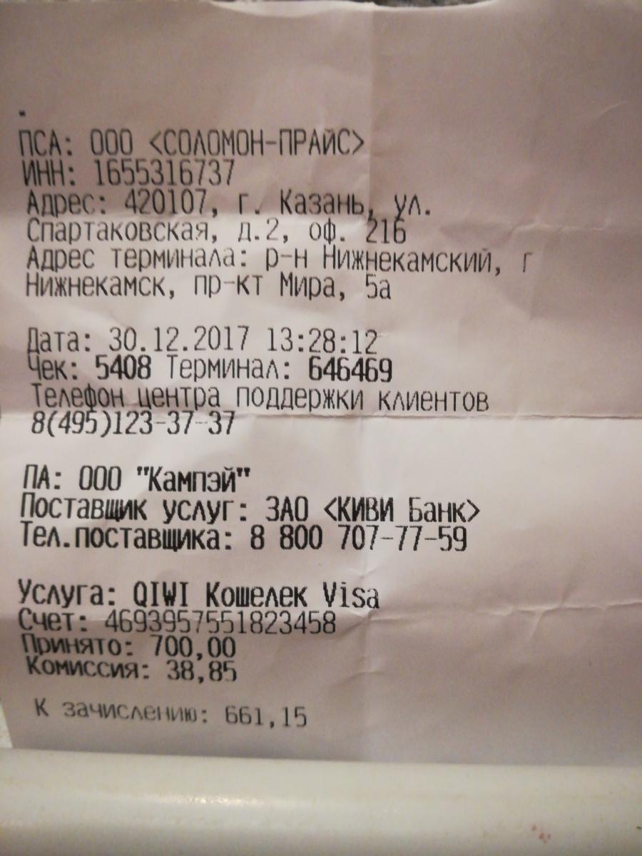 Равон р3 цена в казахстане в кредит