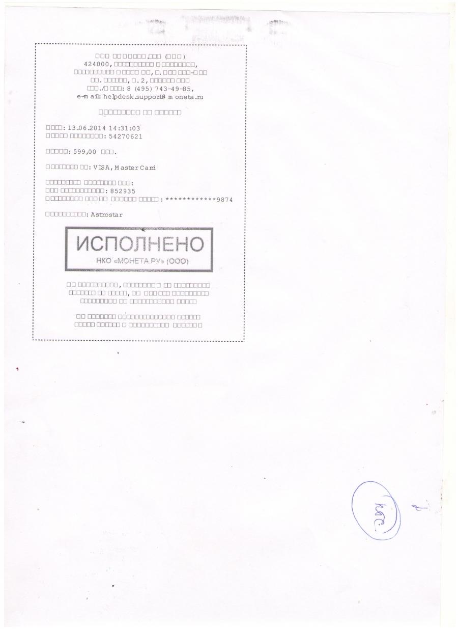 Заказать грузчики севастополь