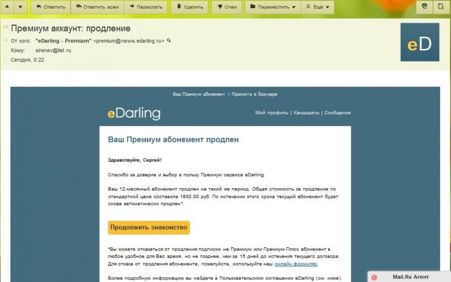 UKRNET Все новости Украины последние новости дня в