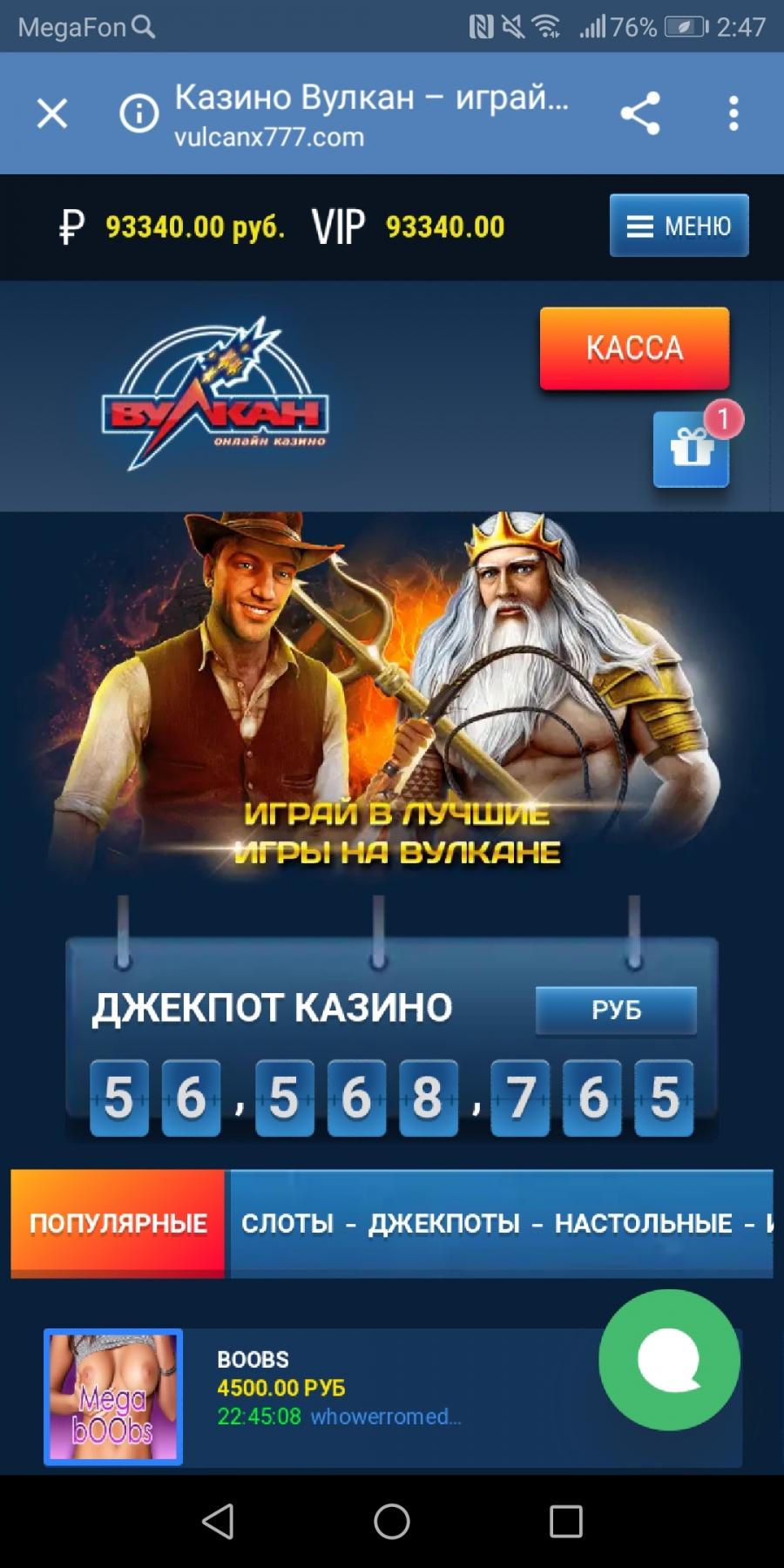 casino 777 com